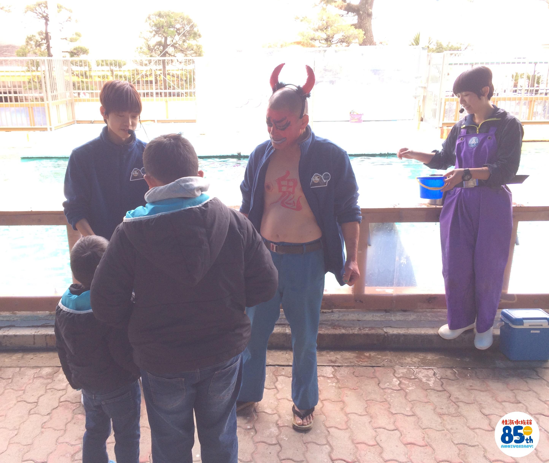桂浜水族館スタッフブログ2月もアツい! スタッフ・さんご